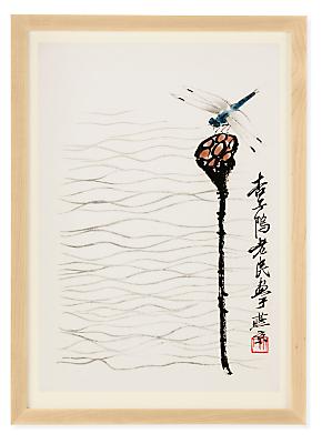 Qi Baishi Dragonfly Reproduction