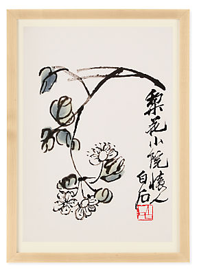 Qi Baishi Pear Blossom Reproduction