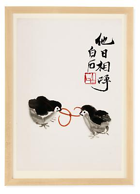 Qi Baishi Two Birds Reproduction