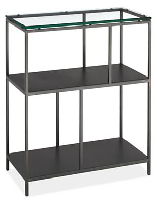 Bowen 24w 12d 29h Console Table