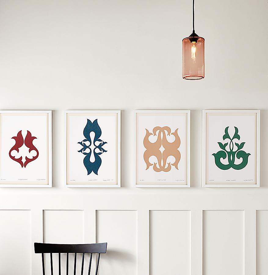 Eva Zeisel & KleinReid Limited Edition Wall Art